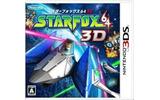 3DS版パッケの画像