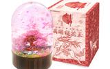 満開桜花玉の画像