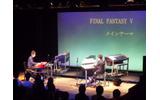 FF音楽をエレクトーンで堪能!「THE MUSIC MAGES」5thコンサートレポートの画像