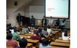 会場の東洋美術学校には講演者やスタッフを含めて60名近い参加者が見られた。の画像
