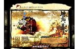 『疾風のうさぎ丸 -恵みの珠と封魔の印-』は、アークシステムワークスから2012年10月10日に配信開始されたアクションパズルゲームです。の画像
