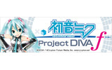 初音ミク -Project DIVA- fの画像