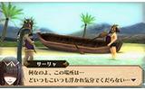公式サイトより、戦闘シーン。敵のソーサラーも水着だ~っ!の画像