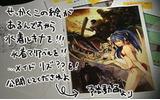 「神軍師への道」予告動画より。ルキナたちのイラストも見せてほしかった!の画像