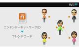 ニンテンドーネットワークIDはフレンドコードにもの画像