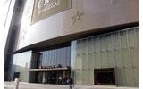 新世界センタムシティ・入口の画像