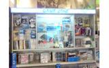 こちらがCDショップ併設のゲームコーナーの画像