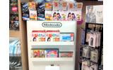 任天堂のゲーム売り場の画像