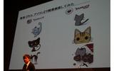 猫のイメージも国によって異なるの画像