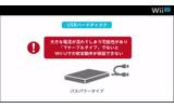 外付けHDDのバスパワータイプは要注意の画像