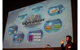 GLOUDIA Glocalizerの画像