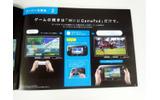 やはりWii U GamePadは最大の魅力ですの画像
