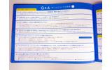 本体についてのQ&Aの画像
