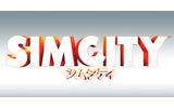 日本語版ロゴ 英語+カタカナにの画像