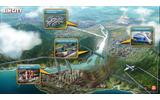 複数の地域を開発できるの画像