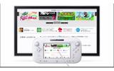 Wii UのブラウザはGamePadで操作を行いますの画像