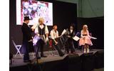 AGF2012 でのステージイベントの画像