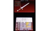 『レンタル武器屋 de オマッセ』の特徴は、何と言っても鍛冶で武器を作るシステムにあります。の画像