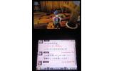 勇者たちの冒険の様子は、ゲーム内コミュニケーションツール「ドナイナッター」で追跡することができます。の画像
