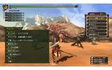 モンスターハンター3(トライ)G HD Ver.の画像
