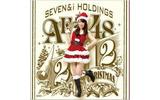 AKB48メンバー10名のクリスマス限定壁紙の画像