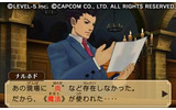 裁判パートの画像