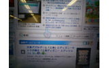 ポインタは表示されるものの、Wiiリモコンからの操作は不可の画像