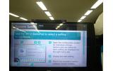 想像以上に便利なWii U GamePadのテレビリモコン機能とはの画像