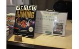 「WIRED」最新号はゲーム特集の画像