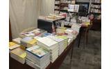 個性的な本が並ぶ本屋「B&B」の画像