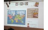WIREDのウェブサイトの画像