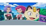 ロケット団のニャースの画像