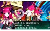 『Fate/EXTRA CCC』新キャラクター「ランサー」のショートムービーが公開の画像