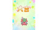 ぽよよん♥ろっくさんと清水愛さんが奇跡のコラボ『あいにゃん♥たいむ~ainyan-time~』、の画像