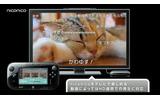 HDに対応した動画ならHD画質で視聴可能の画像