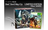 「LIMITED EDITION」Xbox 360版のパッケージ内容の画像