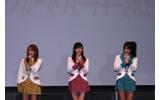 認定式にはAKB48から3人が登壇の画像
