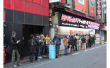 ヨドバシカメラ新宿西口本店の画像