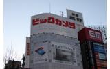 ビックカメラ新宿東口には行列はなくの画像