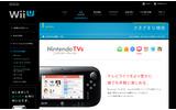 『Nintendo TVii』の画像