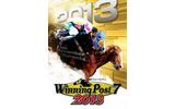 『Winning Post 7 2013』メインビジュアルの画像