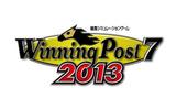 『Winning Post 7 2013』ロゴの画像