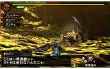 カプコン、3DS新作『モンスターハンター4』発売日延期 ― 更なるクオリティアップを図るための画像