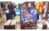 【ジャンプフェスタ2013】『海王』アニメプロジェクト進行中、マーベラスAQLブースレポの画像