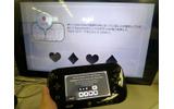 日本版Wii Uと北米版Wii U GamePadを接続の画像