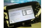 TVリモコン機能も日本語にの画像