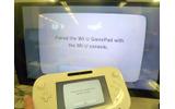 いったんは、日本版GamePadと北米版Wii Uの接続は可能の画像