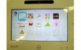 Wii Uメニューにはアイコンが表示されませんの画像