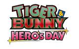 『TIGER & BUNNY HERO'S DAY』ロゴの画像