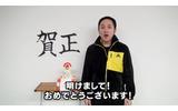 サイバーコネクトツー松山洋社長 の画像